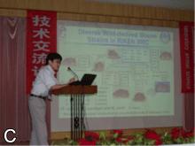 第3回アジア実験動物学会連合会議 « -実験動物開発室- (RIKEN BRC)