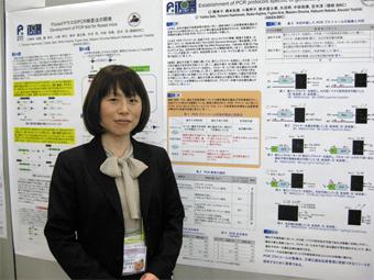 第33回日本分子生物学会年会・第83回日本生化学会大会 合同大会 ...